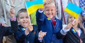 Як зустрічали ранок Першого вересня школи мікрорайону Крошня (ФОТО)