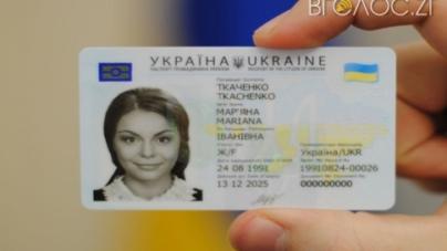 Жителі області з жовтня будуть отримувати паспорти лише у формі id-карток