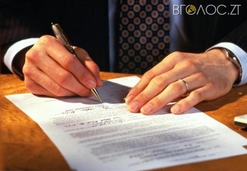 З директором «Житомирміськгазу» укладуть новий контракт на три місяці