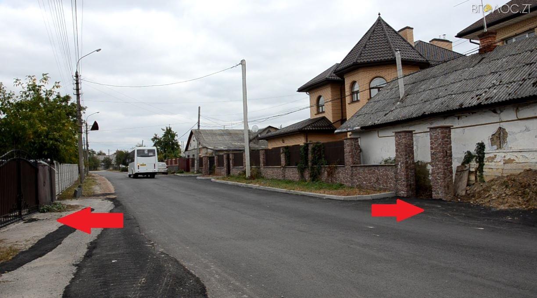 """На сусідній вулиці Наливайка вже вдруге зробили ремонт покриття. Але """"особливу увагу"""" приділяють не всім."""