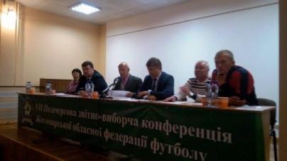 Депутат облради очолив обласну федерацію футболу. Вибори відбулися зі скандалом