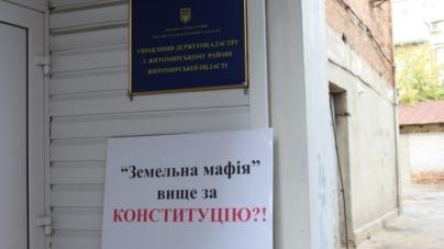 Керівника підрозділу Держгеокадастру, який не виконував рішення міськради, звільнили
