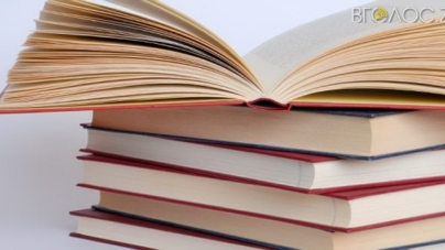 В облдержадміністрації витратять 200 тисяч на книжки
