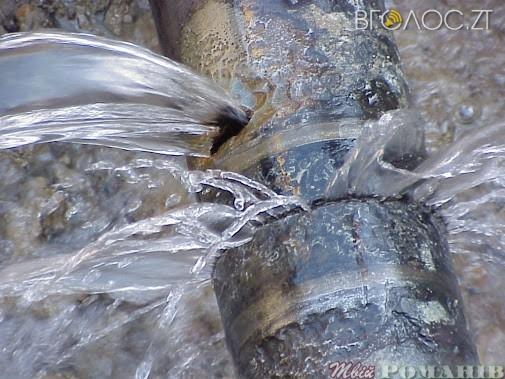 """Стало відомо, хто буде платити за воду, яка """"витекла"""" під час проривів у водогінній мережі"""