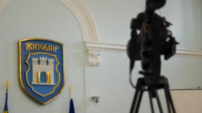 Міськвиконком вирішить, кому надавати адресну соціальну допомогу (ПЕРЕЛІК ПИТАНЬ)
