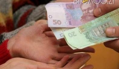 Інтернати не виплатили дітям 22 тисячі гривень грошової допомоги