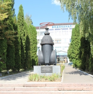 Багатомільйонний борг Водоканала реструктуризують: у Житомирраді сподіваються, що підприємство сплатить його за 5 років