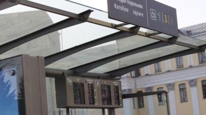 У Житомирі хочуть побудувати зупинки на півмільйона