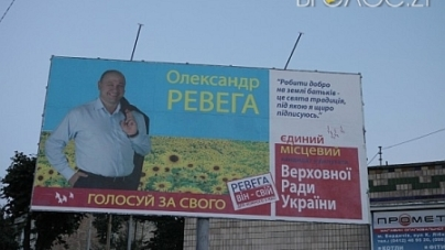Нерухомість у Криму, 29 земельних ділянок та швейцарські годинники задекларував нардеп із Бердичева