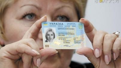 Більше п'яти тисяч біометричних паспортів отримали жителі області
