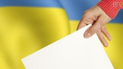 18 грудня пройдуть перші вибори в об'єднаних громадах Житомирщини