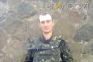 Розшук: у зоні АТО зник військовий з Ємільчинського району Володимир Яценко