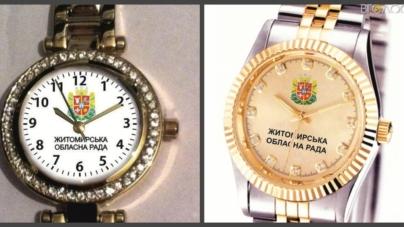 Облрада знову придбає майже на 180 тисяч подарункові годинники