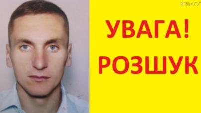 25-річного Михайла Ковтуна розшукують правоохоронці (ПРИКМЕТИ)