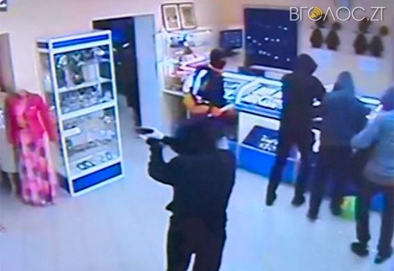Злочинну групу, яка у Новограді пограбувала ювелірну крамницю на мільйон гривень, судитимуть