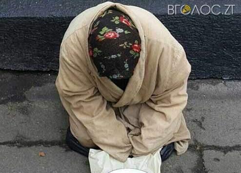 Молода шахрайка  з Коростеня видурювала гроші у вінничан (ФОТО)