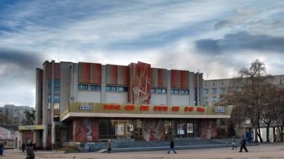 Житомирському підприємцю дадуть в оренду приміщення кінотеатру «Жовтень» під кафе