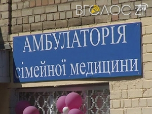 У Житомирській області не збудували жодної сільської амбулаторії, обіцяної ще Гундичем