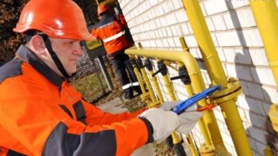 Житомирська міськрада просить передати газові мережі у комунальну власність