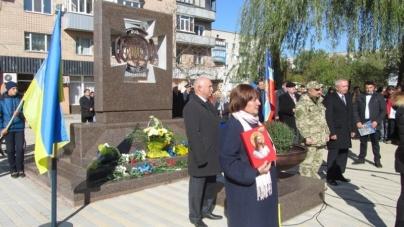 Захисникам України у Коростені відкрили пам'ятний знак