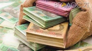 Більше 60 мільйонів отримали місцеві бюджети на субсидії та пільги