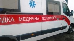 Житомирська міськрада передасть приміщення колишньої міської «швидкої» облраді