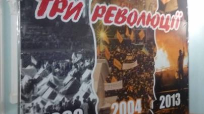 """У День Гідности та Свободи житомирянам покажуть виставку """"Три революції"""" (ФОТО)"""