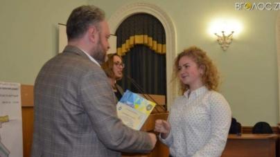 97 осіб стали випускниками «Школи місцевого самоврядування»