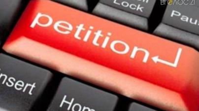 Електронні петиції житомирян: світлофори, перевірка кафе, транспорт на Крошню