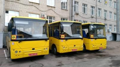 До Житомира надійшли перші шкільні автобуси, які возитимуть дітей з віддалених сіл