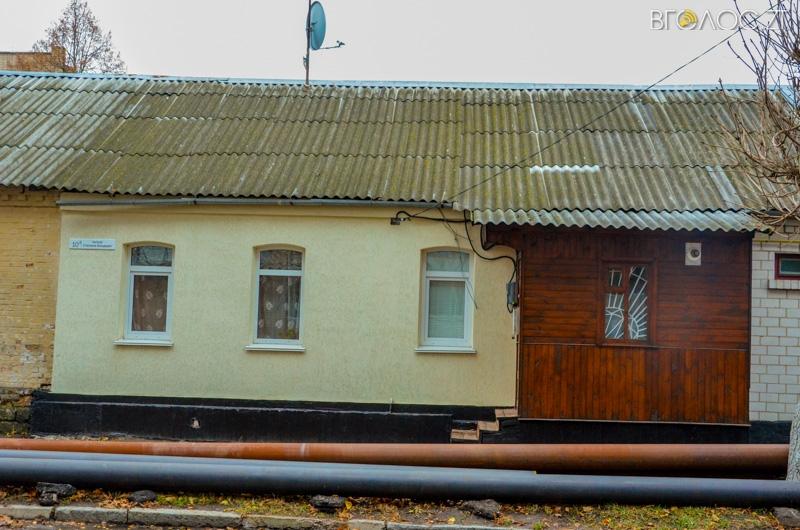 vul-stepana-bendery-29-yz-55