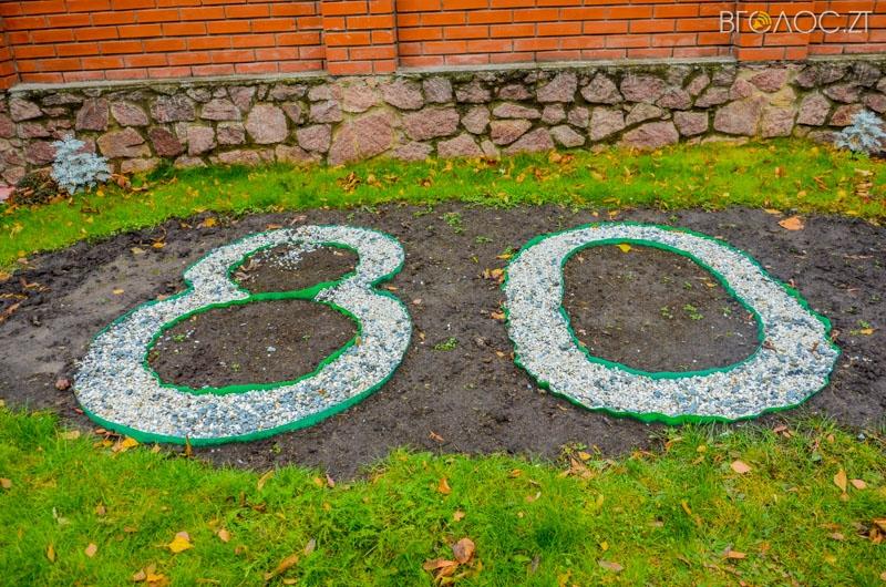 vul-stepana-bendery-39-yz-55