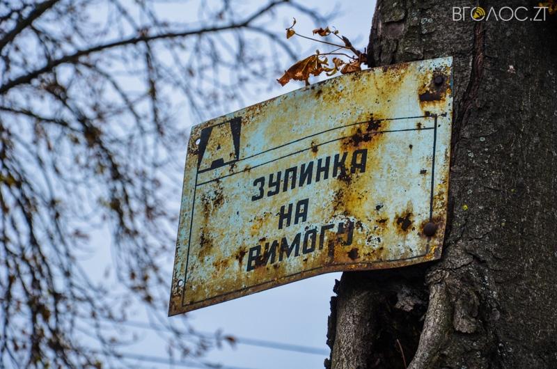 vulytsya-dombrovskogo-27-yz-85