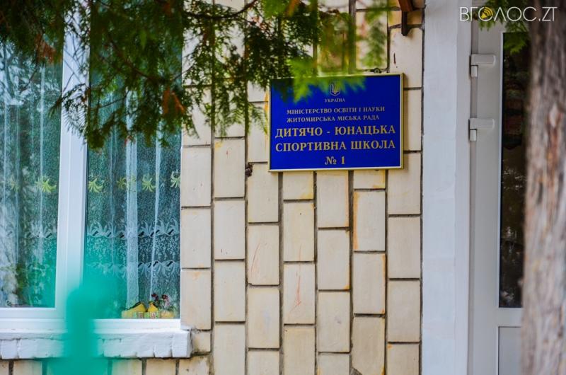 vulytsya-dombrovskogo-36-yz-85