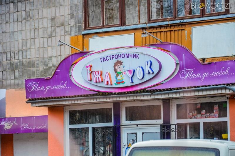 vulytsya-dombrovskogo-7-yz-85