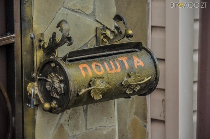 Фотоекскурсія осіннім Житомиром: в об'єктиві вулиця Героїв Крут