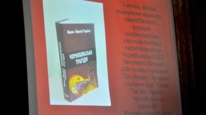 У Житомирі представили книгу про Чорнобильську трагедію