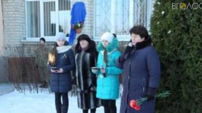 На фасаді житомирської школи № 26 відкрили меморіальну дошку бійцю АТО Олегу Єрмаку