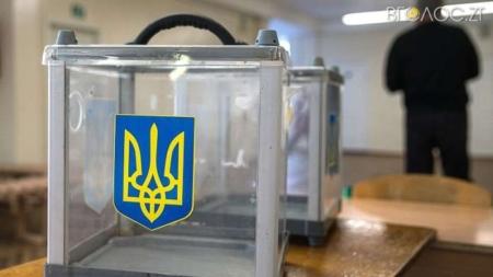 ЦВК скасувала вибори у Романівській ОТГ, – ОПОРА