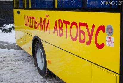 Управління освіти ОДА знову купить шкільні автобуси у фірми, близької до Порошенка