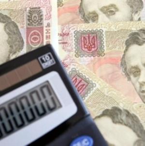 Жителі області сплатили понад 111 мільйонів за «комуналку». Але борг зменшився лише на 8%