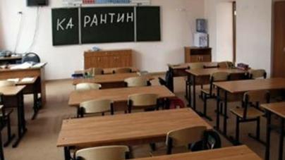 155 шкіл області закрили на карантин