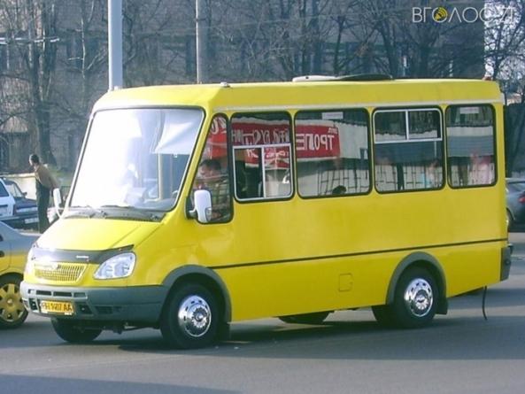 Житомиряни просять запустити «маршрутне таксі» сполученням «Богунія – Крошня»