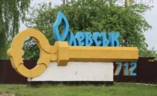 У Олевську за майже 40 тисяч відремонтують пологове відділення лікарні