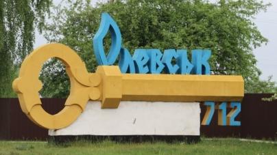 У Олевську за понад 140 тисяч облаштують сквер із погруддям