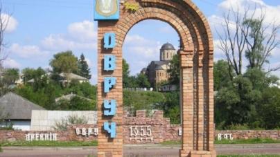 Конкурс на кращий ескіз пам'ятника загиблим атовцям у Овручі продовжать