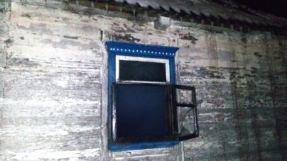 В Ємільчинському районі на пожежі загинув чоловік