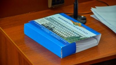 Житомирська обласна рада відмовила Фірташу у видобутку копалин