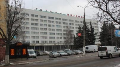 """Реконструкцію готелю """"Житомир"""" робитиме фірма, близька до Дмитра Болейка"""