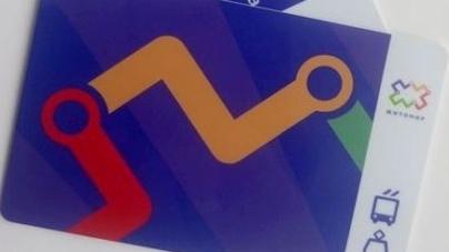 Обласний центр отримав перші зразки електронних проїзних квитків